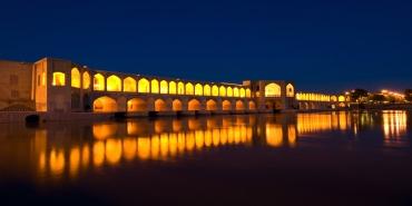 IMPERIAL IRAN